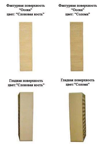 """"""",""""www.th-grad.ru"""
